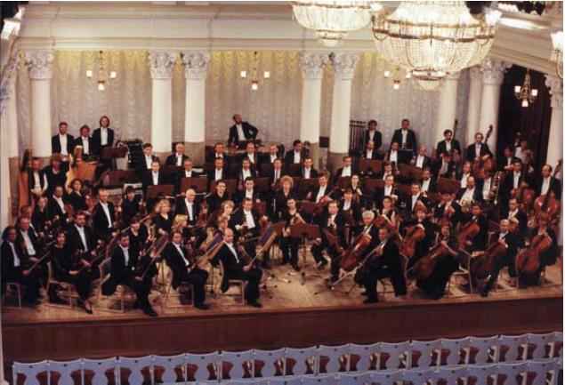 Concerti d'organo 2017 - Orchestra della Repubblica di Udmurtia